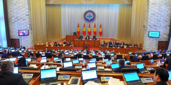 Депутаты хотят усилить парламентский контроль за реализацией госпрограмм и решений ЖК