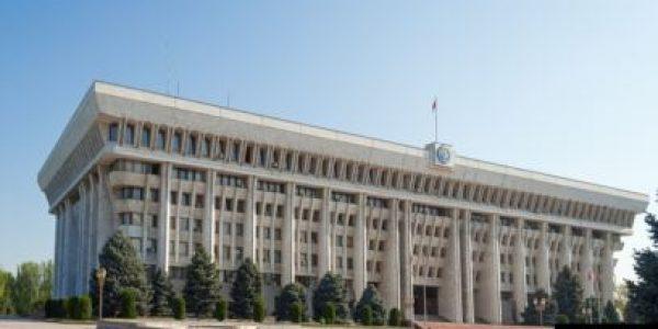 Без прямой трансляции и в закрытом режиме. Депутаты голосуют за 20 законопроектов