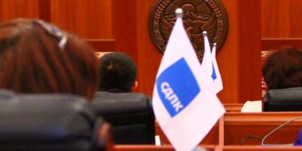 ЦИК передала мандат новому депутату от фракции СДПК