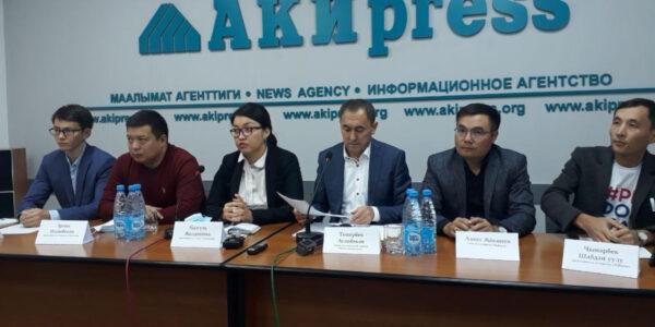 Партии объединились и выдвинули требования Садыру Жапарову