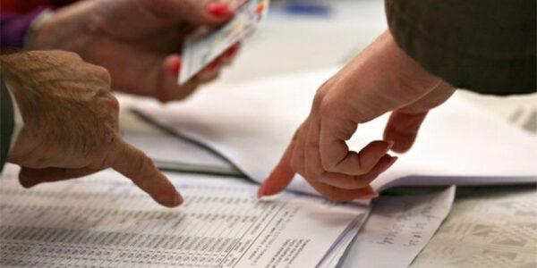 Парламент отменил голосование на выборах по форме № 2