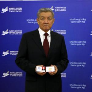 Абдылдаев Шералы Итибаевич