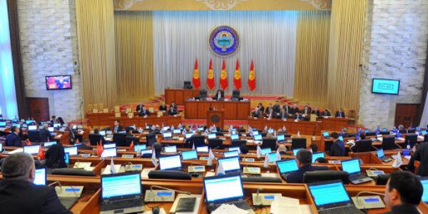 Жогорку Кенеш принял Кодекс о детях в первом чтении